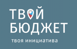 Department of financial management and audit(FMA) organizes a meeting with Deputy Chairman of the Finance Committee of St. Petersburg Lukyanova Natalia Germanovna!